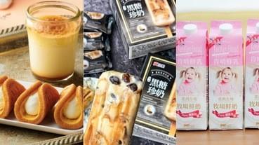 PTT、IG推爆!盤點全聯2019熱銷必買商品:高CP值甜點、冰品、生活用品通通要掃貨~
