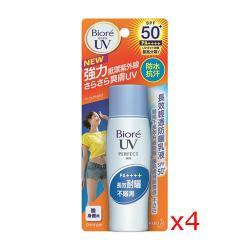 Biore蜜妮 長效輕透防曬乳液 SPF50 40ml (4入)