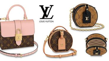 LV 2020爆款「老花包」推薦!LOCKY BB、IVY信封包、小圓包、DAUPHINE短夾,時髦又百搭