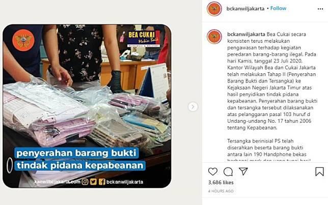 Kepala Bimbingan Kepatuhan dan Kehumasan Kanwil Bea Cukai Jakarta Ricky M. Hanafie mengungkap kronologis penyelidikan, penangkapan, hingga penyerahan tersangka PS dan barang bukti ke Kejaksaan Negeri Jakarta Timur.