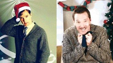 專業演員開課!班奈狄克康柏拜區教你如何當面把「爛聖誕禮物捧上天」,友誼不再破碎!