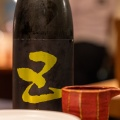 五橋 純米生原酒 five Z - 魚まみれ眞吉 宮益坂店,ウオマミレシンキチシブヤミヤマスザカテン(渋谷/居酒屋)のメニュー情報