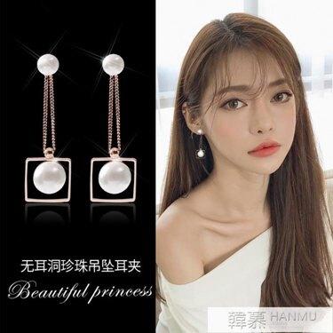 韓國氣質耳釘網紅耳環少女2019新款仿珍珠耳墜長款個性簡約耳飾潮 韓慕精品