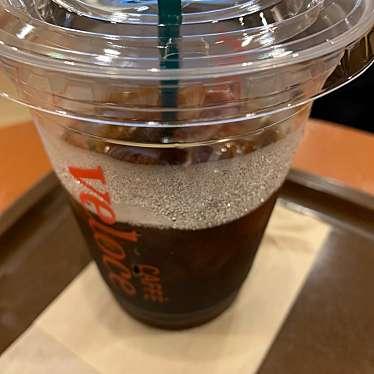 カフェ ベローチェ 西五反田七丁目店のundefinedに実際訪問訪問したユーザーunknownさんが新しく投稿した新着口コミの写真