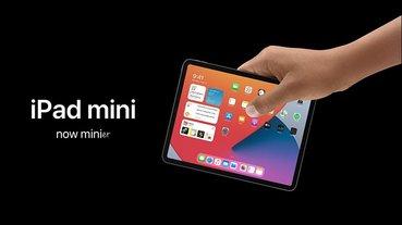iPad mini 概念渲染圖,具有類似 iPad Pro 的設計和 Face ID