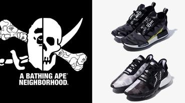 新聞分享 / 暗黑系猿人再度來襲 一覽 A BATHING APE x NEIGHBORHOOD x adidas Originals 聯名鞋款