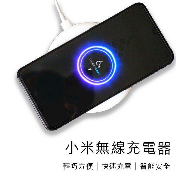 小米無線充電器 米家 Qi iPhone8 Plus X 無線充電器 蘋果 手機座充 充電盤【coni shop】。人氣店家coni shop的∴ Qi 無線充電系列有最棒的商品。快到日本NO.1的R