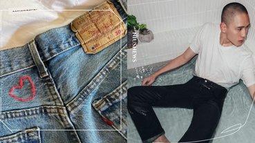 Levi's獨家「養褲3祕技」一次告訴你!原色牛仔褲整件穿進浴缸顏色更美!
