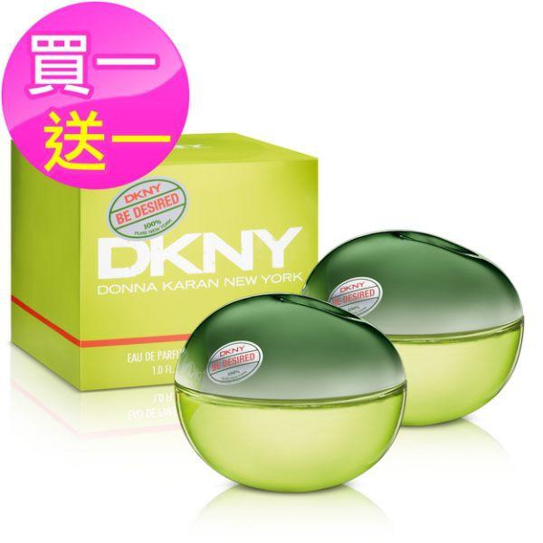 DKNY 渴望女性淡香精(30ml) ◆產品介紹◆ 彷彿踏入隱匿在紐約的都市花園,在這座充滿無限可能的城市中,身旁充滿了刺激的景物,令人著迷,選擇拋開一切束縛,沉浸於DKNY全新香氛:【DKNY 渴望