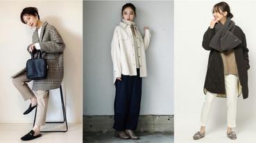 暖冬還是很想擁有的外套款!3 種日本女生的人氣樣式都很適合近日穿搭啊