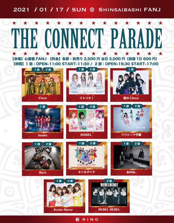 0117THECONNECTPARADE.jpg