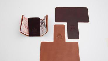 The Fold 摺疊皮夾
