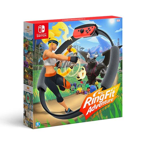 任天堂 Nintendo Switch 健身環大冒險 中文版 代理商貨