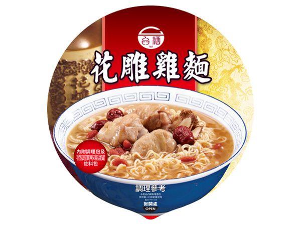 台灣菸酒~花雕雞麵(200g)碗麵【D104507】,還有更多的日韓美妝、海外保養品、零食都在小三美日,現在購買立即出貨給您。