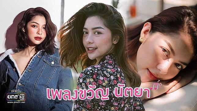 """สาวตาสวย """"เพลงขวัญ นัตยา"""" สวยคม สไตล์ไทย"""