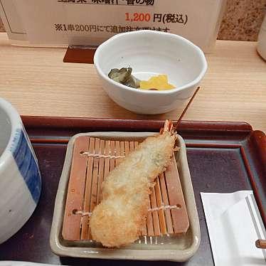 新宿立吉 日比谷店のundefinedに実際訪問訪問したユーザーunknownさんが新しく投稿した新着口コミの写真