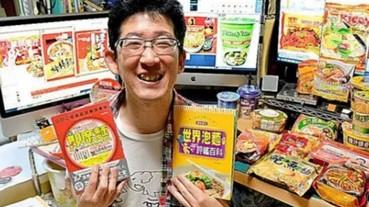 為了尋找世界上最完美的泡麵 20 年來他吃遍各國共 5600 種泡麵!