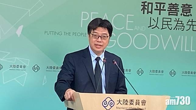 【港區國安法】陸委會:台灣人避免赴港澳大陸