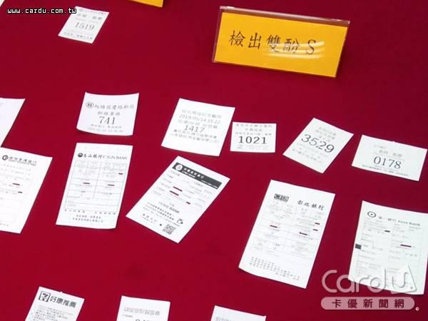 檢測市面上流通的發票、收據、明細或號碼牌感熱紙,結果發現超過8成含有雙酚S成分(圖/消基會 提供)