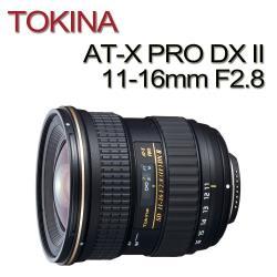 ◎■內置SD-M馬達使鏡頭對焦更快更安靜|◎■高精度GMR感應器提高AF對焦的精準度|◎■超低色散玻璃和非球面鏡片品牌:TOKINA型號:TokinaAT-X116PRODXIIAF11-16mmf/