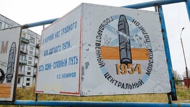 รัสเซียควบคุมตัวนักการทูตสหรัฐฯ ใกล้เมืองที่มีอุบัติเหตุนิวเคลียร์