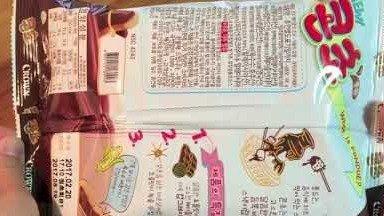 【瘋零食】巧克力脆條