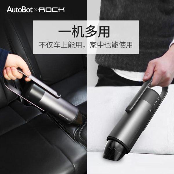 ROCK autobot車載吸塵器汽車用無線充電車內大功率強力迷你小型