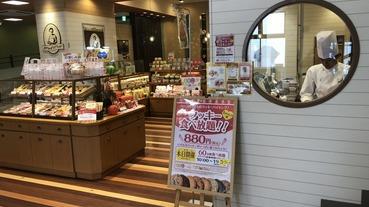 日本Aunt Stella詩特莉手工餅乾吃到飽&餅乾裝到滿分店和時間整理