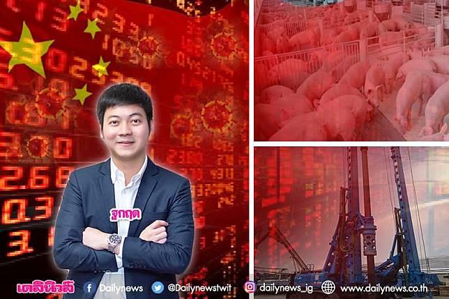 ตลาดหุ้นไทยหลุด1,400จุดผวาไวรัสโควิดลามทั่วโลก