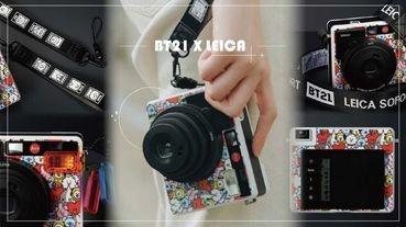BT21 X LEICA 最萌復古相機!全世界限量500台,阿米8/8手刀搶購!
