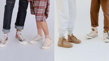 官方新聞 / 拒絕單調冬日 Converse Chuck 70 全新 Marble、Shearling 系列鞋款一起玩出繽紛