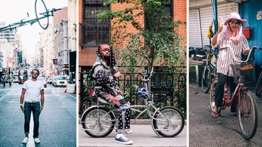 【攝影特輯】騎單車也可以很有格調?街拍攝影師捕捉紐約超 fashion 鐵馬人士!
