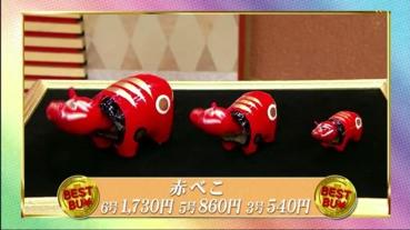 松子愛不釋手的小玩具?