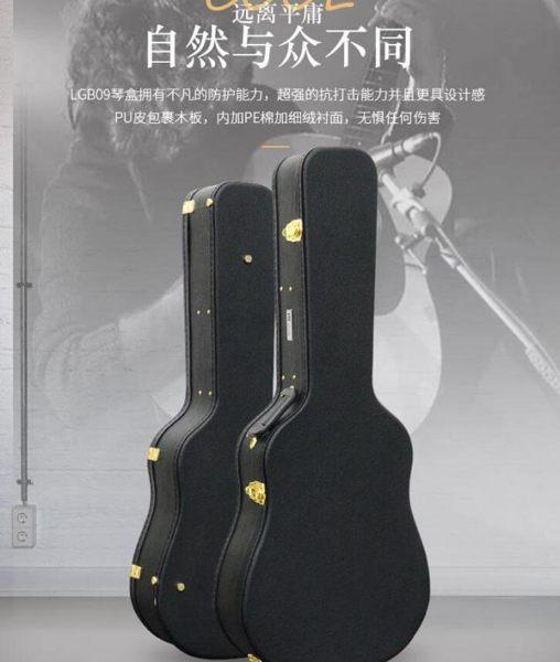 吉他盒朗斯民謠琴盒39 38 40寸41寸古典航空托運琴箱子加厚吉他包 優家小鋪