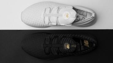 一體成型雷射工藝上腳,Fresh Foam LAZR 未來跑鞋襲捲誕生 極限量推出全黑白系列!只要走進 New Balance 西門町概念店體驗「決戰雷射交鋒」活動就有機會讓你穿新鞋回家!