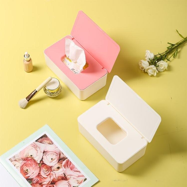 日式口罩收納濕巾抽紙盒洗臉巾專用防塵帶蓋可拆長方形多功能家用 芭蕾朵朵