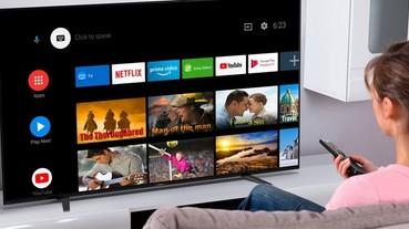 Sony Bravia 4K HDR 電視在台發表,支援 Apple Airplay 2 及 HomeKit
