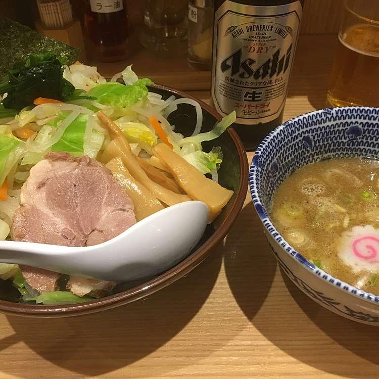 新宿区周辺で多くのユーザーに人気が高いつけ麺舎鈴 新宿西口店の野菜つけめんの写真
