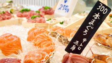 鮪魚不是「TORO」?「阿撒布魯」真正的意思是?台語常見的謬用日文你搞錯幾種?