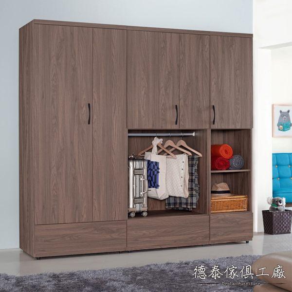D&T 德泰傢俱 CANDA胡桃木7尺組合衣櫃 A011-K07+08+09