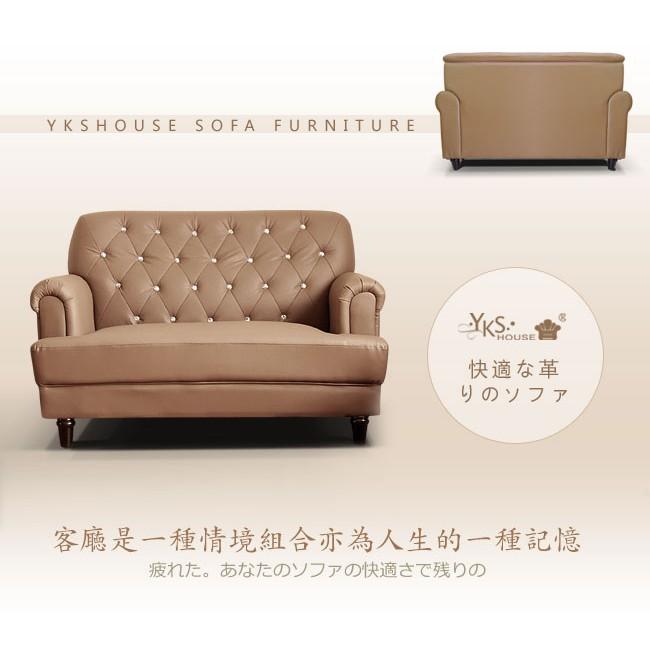 【商品規格】‧二人座:長 123cm x 深 74cm x 高 83cm / 座高 38cm / 座深 46cm ‧材質:透氣乳膠皮、高密度泡棉、連結獨立彈簧、透氣絲棉、防潮底布、實木椅腳‧內容物:二