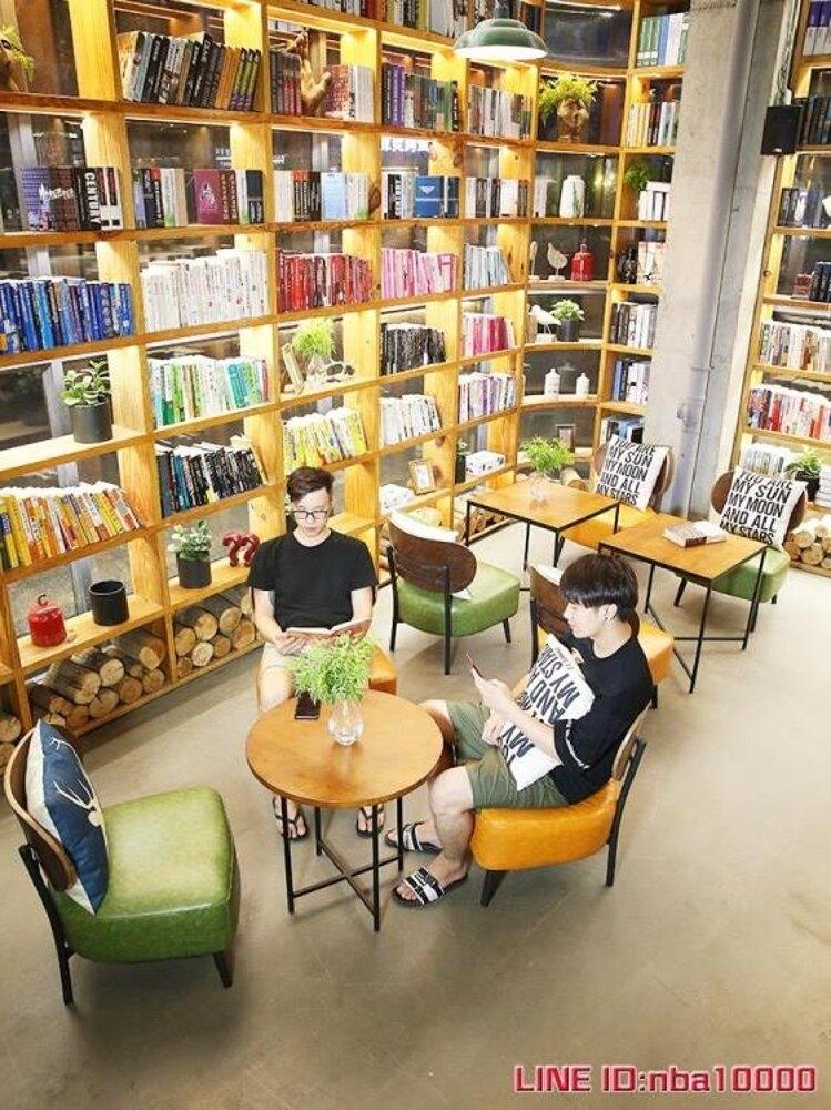 餐椅鐵藝工業風咖啡廳奶茶店漫咖啡清吧洽談接待沙發桌椅茶幾組合 JD CY潮流站