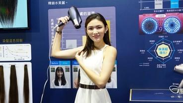 Panasonic 舉辦秋季發表會,全新氣旋式無線吸塵器、奈米水離子吹風機、日常家電一應俱全