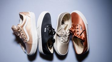 緞面板鞋 Vans Satin Lux pack 女孩專屬之履