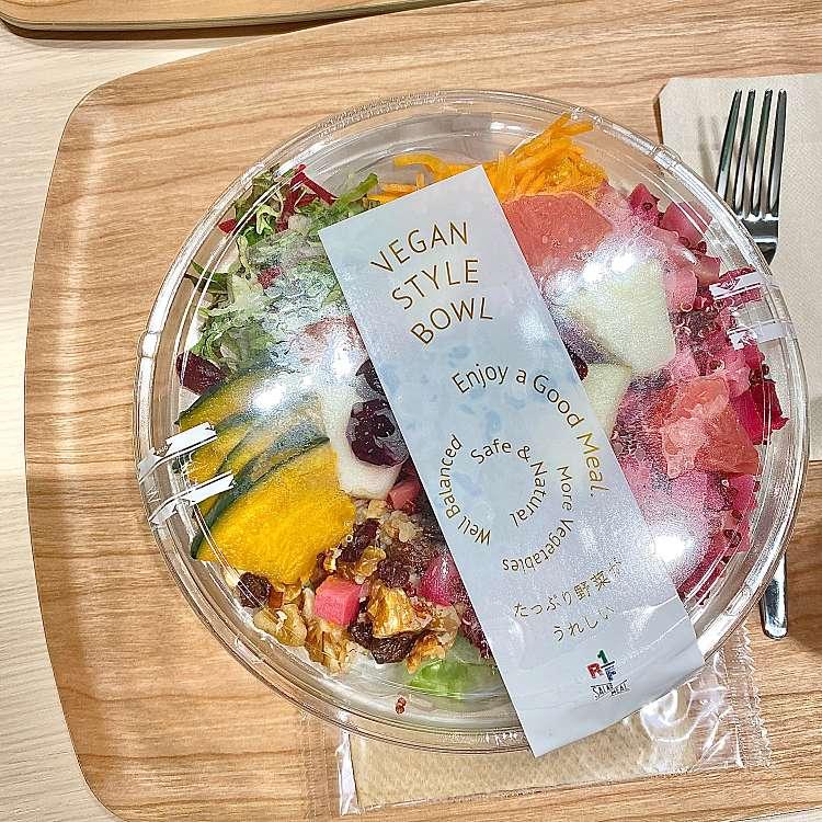 あろえちゃんさんが投稿した日本橋室町弁当・おにぎり(一般)のお店RF1 SALAD MEAL コレド室町店/アール・エフ・ワン サラダミール コレドムロマチテンの写真