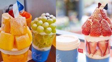 滿滿的鮮果誘惑!這杯在韓國爆紅的奶油果昔,忠實韓粉怎能錯過!