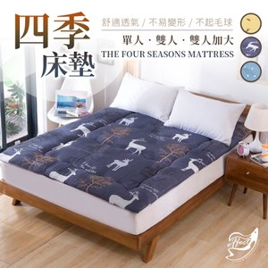 絲滑 耐磨 不易發霉 不易起皺 四腳鬆緊帶設計 牢牢抓住床 精緻的縫邊設計 床墊填充不走位 表面舒適 清爽透氣