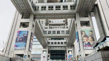 日劇迷必朝聖血拚!東京各電視台日劇周邊購物終極懶人包~只有這裡才買得到的限定商品?