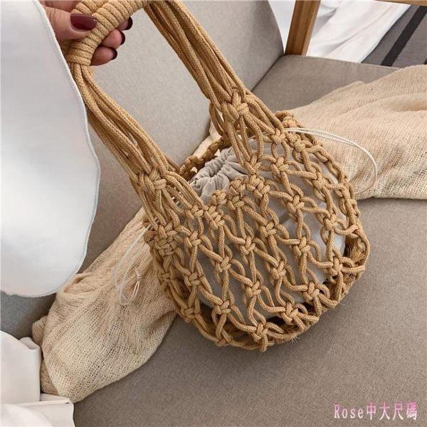 草編包 粗棉線編織包新款手提棉線網兜休閒女士包沙灘 DR24093【Rose中大尺碼】