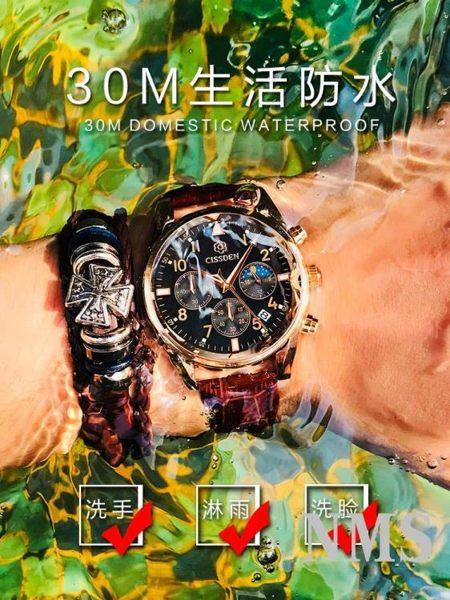 2018新款男士手錶男錶夜光防水中學生石英錶簡約休閒網紅時尚潮流
